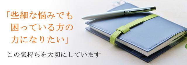 main image smartphone